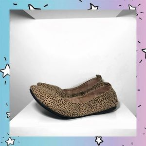 Universal Thread Dotted Animal Print Ballet Flats